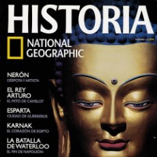 Coleccionismo de National Geographic: HISTORIA NATIONAL GEOGRAPHIC Nº 5. Lote 155466134