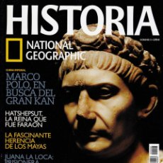 Coleccionismo de National Geographic: HISTORIA NATIONAL GEOGRAPHIC Nº 8. Lote 155466218