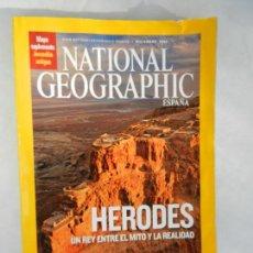 Coleccionismo de National Geographic: NATIONAL GEOGRAPHIC ESPAÑA. HERODES, UN REY ENTRE EL MITO Y LA REALIDAD.DICIEMBRE 2008. . Lote 156277322
