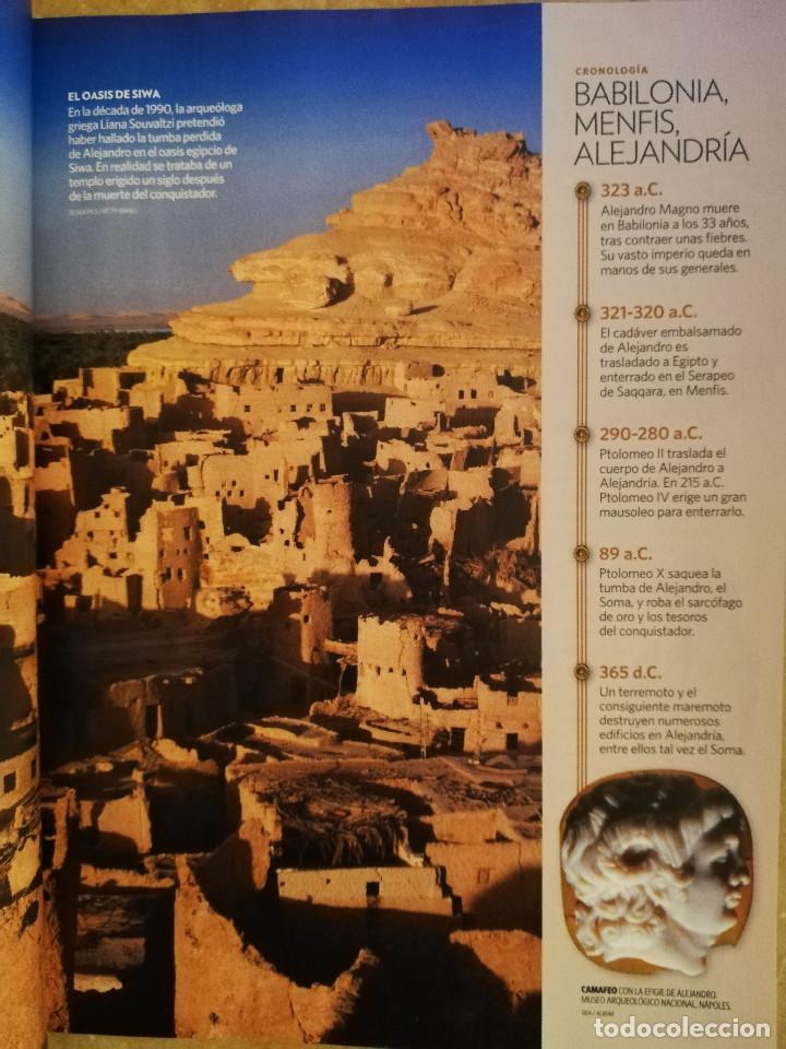 Coleccionismo de National Geographic: REVISTA HISTORIA NATIONAL GEOGRAPHIC Nº 154 (LA TUMBA DE ALEJANDRO MAGNO) - Foto 7 - 156465158