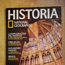 Coleccionismo de National Geographic: REVISTA HISTORIA NATIONAL GEOGRAPHIC Nº 132 (EVANGELIOS APÓCRIFOS). Lote 156465898
