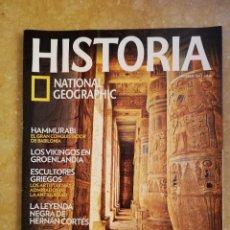 Coleccionismo de National Geographic: REVISTA HISTORIA NATIONAL GEOGRAPHIC Nº 134 (JEROGLÍFICOS. LAS CLAVES DE UNA ESCRITURA ENIGMÁTICA). Lote 156466042
