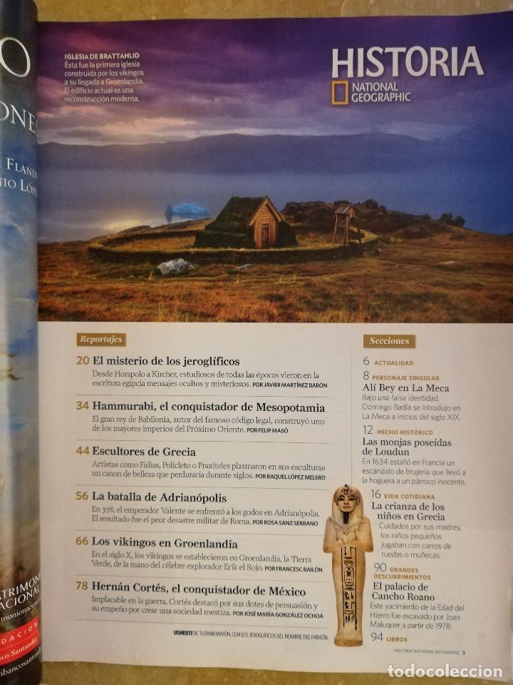 Coleccionismo de National Geographic: REVISTA HISTORIA NATIONAL GEOGRAPHIC Nº 134 (JEROGLÍFICOS. LAS CLAVES DE UNA ESCRITURA ENIGMÁTICA) - Foto 2 - 156466042