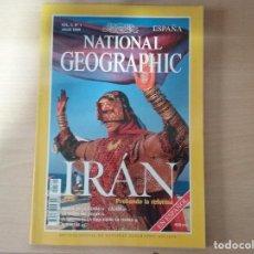 Coleccionismo de National Geographic: IRÁN. PROBANDO LA REFORMA. VOLUMEN 5, NÚMERO 1. JULIO 1999. NATIONAL GEOGRAPHIC ESPAÑA . Lote 156629138