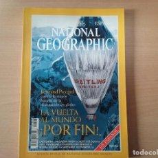 Coleccionismo de National Geographic: LA VUELTA AL MUNDO ¡POR FIN !. VOLUMEN 5, NÚMERO 3. SEPTIEMBRE 1999. NATIONAL GEOGRAPHIC ESPAÑA . Lote 156689722