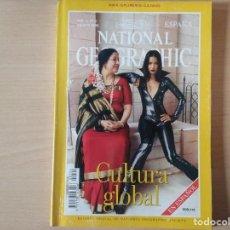 Coleccionismo de National Geographic: CULTURA GLOBAL. VOLUMEN 5, NÚMERO 2. AGOSTO 1999. NATIONAL GEOGRAPHIC ESPAÑA . Lote 156706934