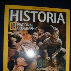 Coleccionismo de National Geographic: REVISTA NATIONAL GEOGRAPHIC HISTORIA EDICIÓN ESPECIAL GRANDES DESCUBRIMIENTOS. ARQUEOLOGÍA.. Lote 156825070