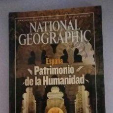 Coleccionismo de National Geographic: NATIONAL GEOGRAPHIC EDICIÓN ESPECIAL. ESPAÑA PATRIMONIO DE LA HUMANIDAD.. Lote 157467038