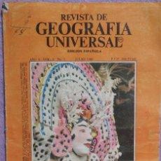 Coleccionismo de National Geographic: REVISTA NATIONAL GEOGRAPHIC, 07/1980 - AÑO 4 VOL. 8 Nº 1 /// GUAYANA / AGUJEROS NEGROS / BALI. Lote 158706870