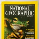 Coleccionismo de National Geographic: NATIONAL GEOGRAPHIC - OCTUBRE 2000 - ANIMALES PLANEADORES DE BORNEO. Lote 158968830