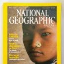Coleccionismo de National Geographic: NATIONAL GEOGRAPHIC - SEPTIEMBRE 2000 - RANA THARU. Lote 158969582