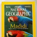 Coleccionismo de National Geographic: NATIONAL GEOGRAPHIC - VOL. 6 Nº 3 - MARZO 2000 - MADIDI. Lote 159141590