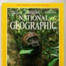 Coleccionismo de National Geographic: NATIONAL GEOGRAPHIC - VOL. 6 Nº 2 - FEBRERO 2000 - GORILAS HUERFANOS. Lote 159142274