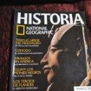 Coleccionismo de National Geographic: HISTORIA. NATIONAL GEOGRAPHIC. AKHENATON. Lote 159143820