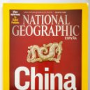 Coleccionismo de National Geographic: NATIONAL GEOGRAPHIC - AGOSTO 2008 - CHINA. EL CORAZON DEL DRAGON. Lote 159163354