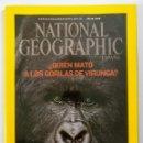 Coleccionismo de National Geographic: NATIONAL GEOGRAPHIC - JULIO 2008 - ¿QUIEN MATO A LOS GORILAS DE VIRUNGA?. Lote 159163546