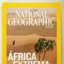 Coleccionismo de National Geographic: NATIONAL GEOGRAPHIC - MAYO 2008 - AFRICA EXTREMA. Lote 159163710