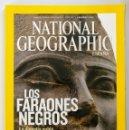 Coleccionismo de National Geographic: NATIONAL GEOGRAPHIC - FEBRERO 2008 - LOS FARAONES NEGROS . Lote 159670582