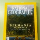 Coleccionismo de National Geographic: NATIONAL GEOGRAPHIC. MAYO 2004.. Lote 161009298