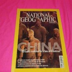 Coleccionismo de National Geographic: NATIONAL GEOGRAPHIC - CHINA EL CULTO MILENARIO A LOS ANCESTROS.. Lote 162793498