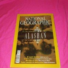Coleccionismo de National Geographic: NATIONAL GEOGRAPHIC - ALASHAN / EL MUNDO DEL ISLAM / LA NUEVA EUROPA / AFRICANOS EN PARIS.. Lote 162793774