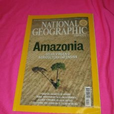 Coleccionismo de National Geographic: NATIONAL GEOGRAPHIC - AMAZONIA SELVA VIRGEN O AGRICULTURA INTENSIVA.. Lote 162794318