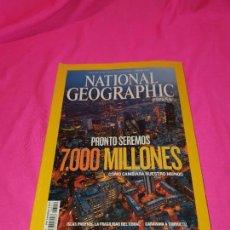 Coleccionismo de National Geographic: NATIONAL GEOGRAPHIC - PRONTO SEREMOS 7.000 MILLONES, COMO CAMBIARA NUESTRO MUNDO.. Lote 162795358