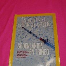 Coleccionismo de National Geographic: NATIONAL GEOGRAPHIC - GROENLANDIA EN TRINEO / EL PROXIMO TSUNAMI / TIBURONES BALLENA.. Lote 162795702