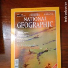 Coleccionismo de National Geographic: NATIONAL GEOGRAPHIC. VOL 1 Nº 1 OCTUBRE 1997. Lote 163514478