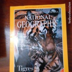 Coleccionismo de National Geographic: NATIONAL GEOGRAPHIC. VOL 1 Nº 3 OCTUBRE 1997. Lote 163514746