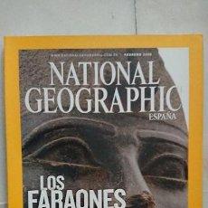 Colecionismo da National Geographic: REVISTA NATIONAL GEOGRAPHIC ESPAÑA. NÚMERO FEBRERO 2008. Lote 181076587