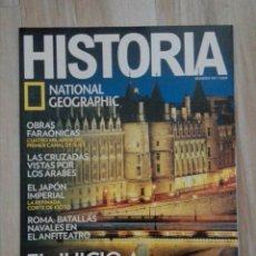 Coleccionismo de National Geographic: REVISTA HISTORIA 151. Lote 167095796