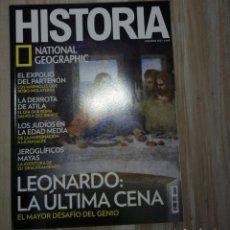 Coleccionismo de National Geographic: REVISTA HISTORIA 150. Lote 167095980