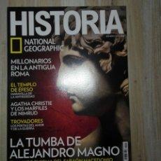 Coleccionismo de National Geographic: REVISTA HISTORIA 154. Lote 167096196