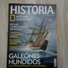Coleccionismo de National Geographic: REVISTA HISTORIA 146. Lote 167096312