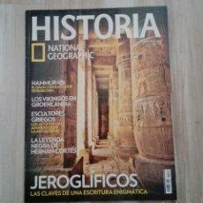 Coleccionismo de National Geographic: REVISTA HISTORIA 134. Lote 167096440