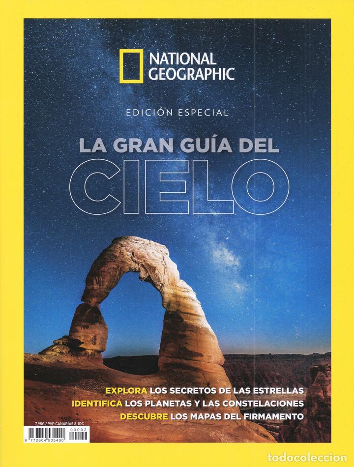 LA GRAN GUÍA DEL CIELO - EDICIÓN ESPECIAL - NATIONAL GEOGRAPHIC (Coleccionismo - Revistas y Periódicos Modernos (a partir de 1.940) - Revista National Geographic)