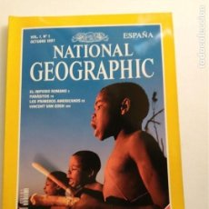 Coleccionismo de National Geographic: NATIONAL GEOGRAPHIC. Lote 167877280