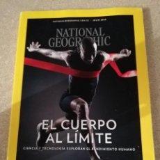 Coleccionismo de National Geographic: REVISTA NATIONAL GEOGRAPHIC JULIO 2018 (EL CUERPO AL LÍMITE). Lote 168394380