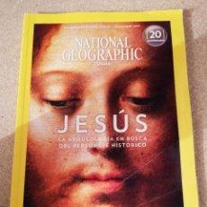 Coleccionismo de National Geographic: REVISTA NATIONAL GEOGRAPHIC DICIEMBRE 2017 (JESÚS. LA ARQUEOLOGÍA EN BUSCA DEL PERSONAJE HISTÓRICO). Lote 168394560