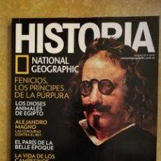 Coleccionismo de National Geographic: REVISTA HISTORIA NATIONAL GEOGRAPHIC Nº 173 (QUEVEDO. POETA Y ESPÍA). Lote 169355702
