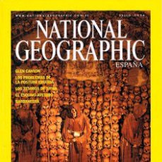 Coleccionismo de National Geographic: NATIONAL GEOGRAPHIC DE JULIO DE 2006. Lote 169588768