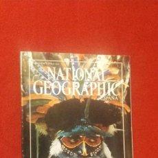 Coleccionismo de National Geographic: NATIONAL GEOGRAPHIC EDICION ESPECIAL - MUNDOS PRIMITIVOS - REVISTA. Lote 169841628