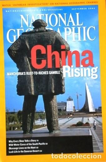 Coleccionismo de National Geographic: 12 Revistas National Geographic (Año 2006 completo) Edición original norteamericana en inglés - Foto 3 - 174153073