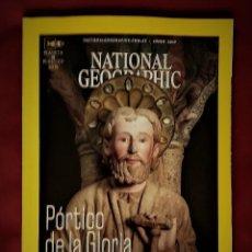 Coleccionismo de National Geographic: PÓRTICO DE LA GLORIA, DE NATIONAL GEOGRÁPHIC, JUNIO 2019. Lote 194101573