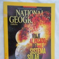Collezionismo di National Geographic: NATIONAL GEOGRAPHIC , ESPAÑA , VIAJE AL PASADO DEL SISTEMA SOLAR JULIO 2013. Lote 174639005