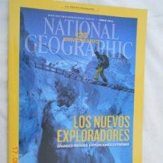 Coleccionismo de National Geographic: NATIONAL GEOGRAPHIC , ESPAÑA , LOS NUEVOS EXPLORADORES - 125 ANIVERSARIO - JUNIO 2013. Lote 174642319