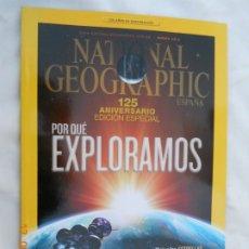 Coleccionismo de National Geographic: NATIONAL GEOGRAPHIC , ESPAÑA , PORQUÉ EXPLORAMOS ? 125 ANIVERSARIO EDICION ESPECIAL 01-2013. Lote 174642677