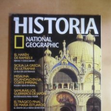 Collectionnisme de National Geographic: Nº 51 - REVISTA HISTORIA - NATIONAL GEOGRAPHIC - LA VIDA EN LA VENECIA MEDIEVAL. Lote 200245256