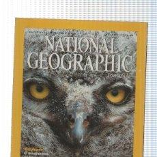 Coleccionismo de National Geographic: LOTE CON 12 NÚMEROS DE NATIONAL GEOGRAPHIC ESPAÑA, 2002, NUEVO. Lote 175559275